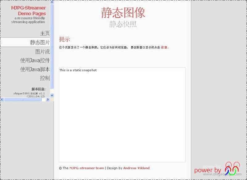 MJPG-streamer2_s.jpg