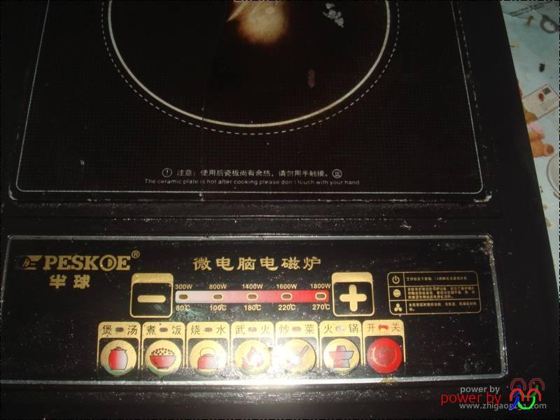 DSC00258_s.JPG