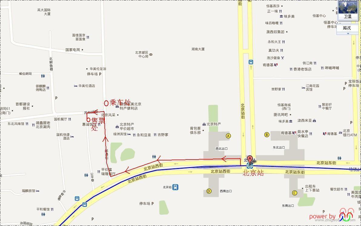 北京站到唐山大巴乘车处