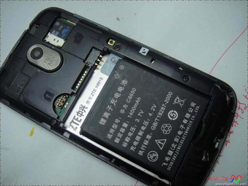 DSC07520_a.JPG
