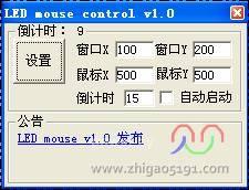 v1.0_s.jpg