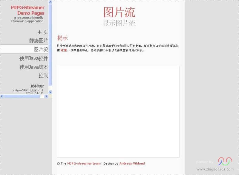 MJPG-streamer_s.jpg