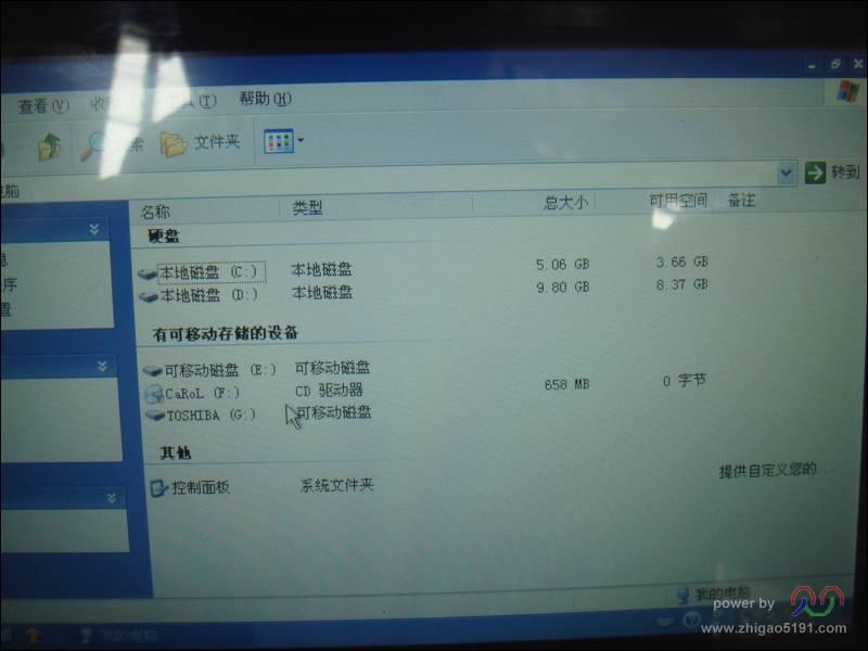 DSC02358_s.JPG
