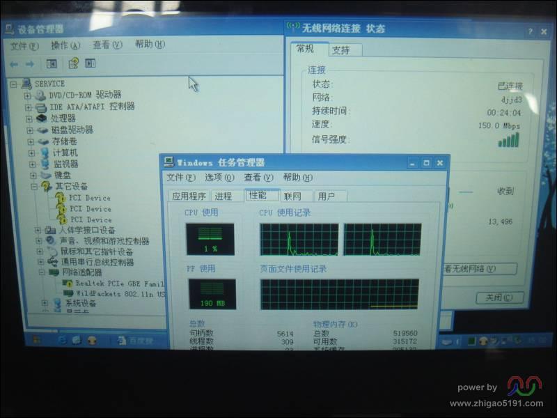 DSC02357_s.JPG