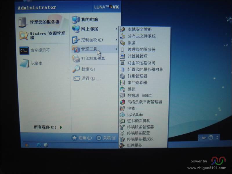 DSC02354_s.JPG