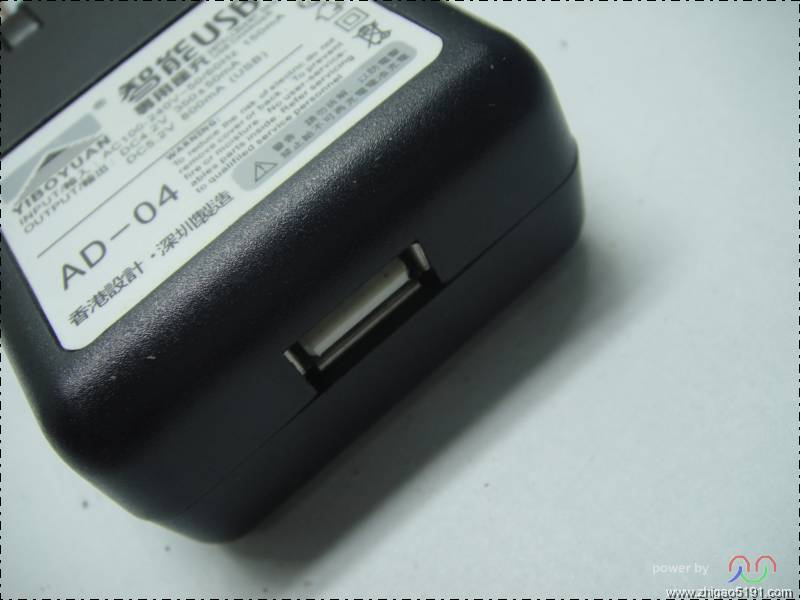DSC07495_a.JPG
